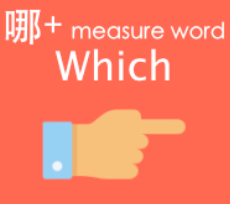 which one in Chinese