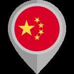 China pin