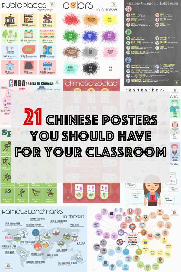 posters pintrest