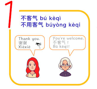 you're welcome bu keqi in Chinese