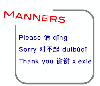 Manners in Chinese