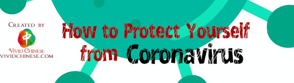 Coronavirus title