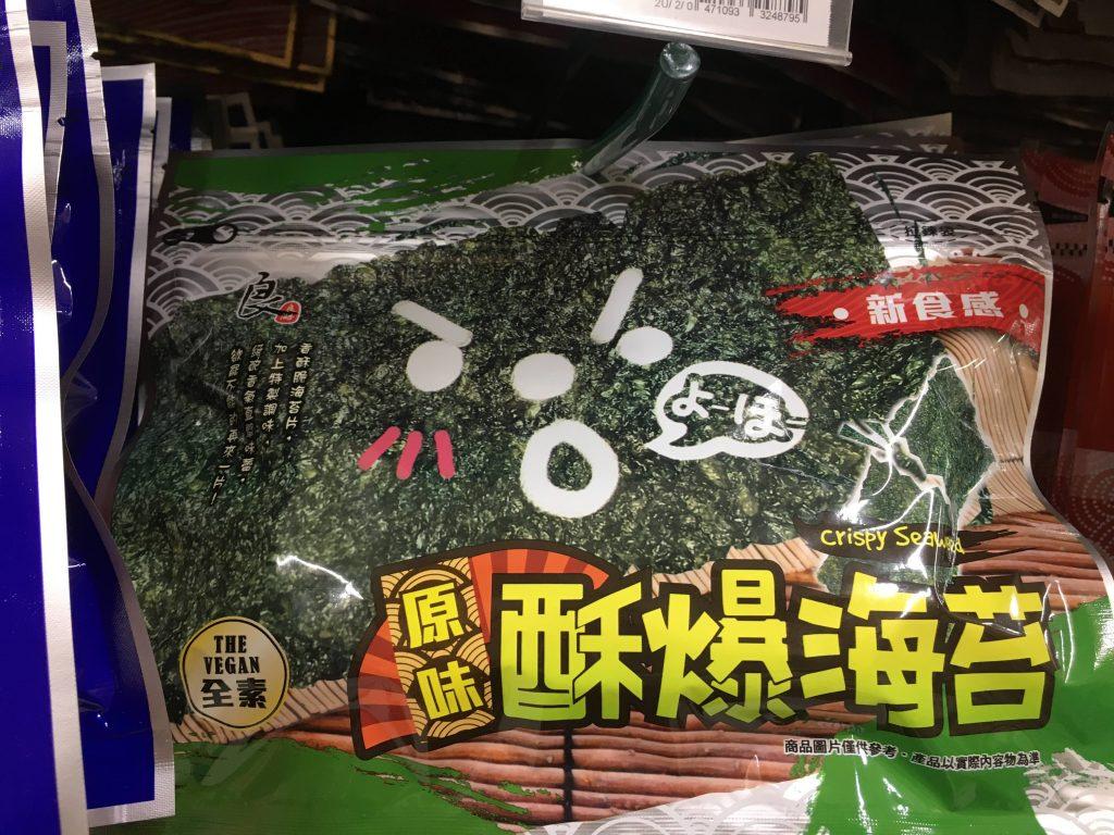 big size seaweed
