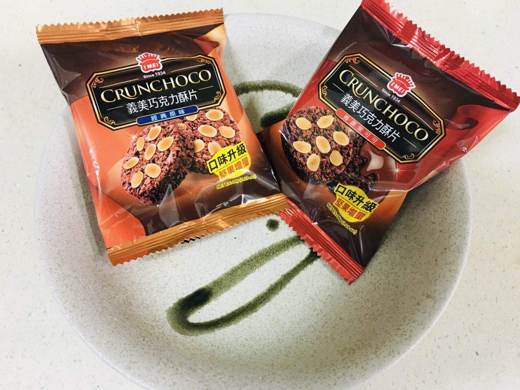 crunchoco