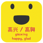 happy, glad