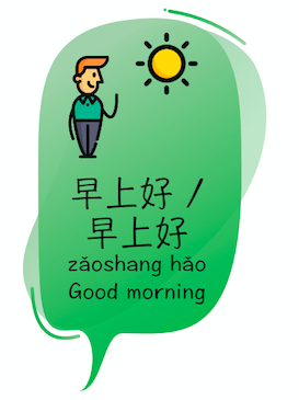 good morning in Chinese