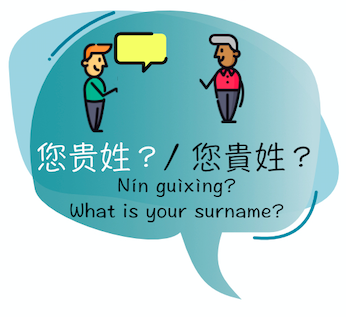 what is your surname in Chinese