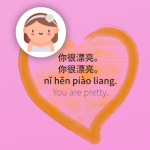 you are pretty in Chinese