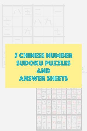 Sudoku cover