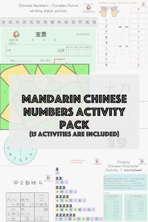 Chinese-numbers-activities-pintrest