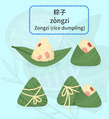 Zongzi