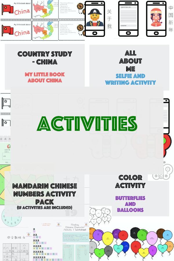 Activities cover