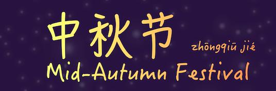 mid autumn festival head