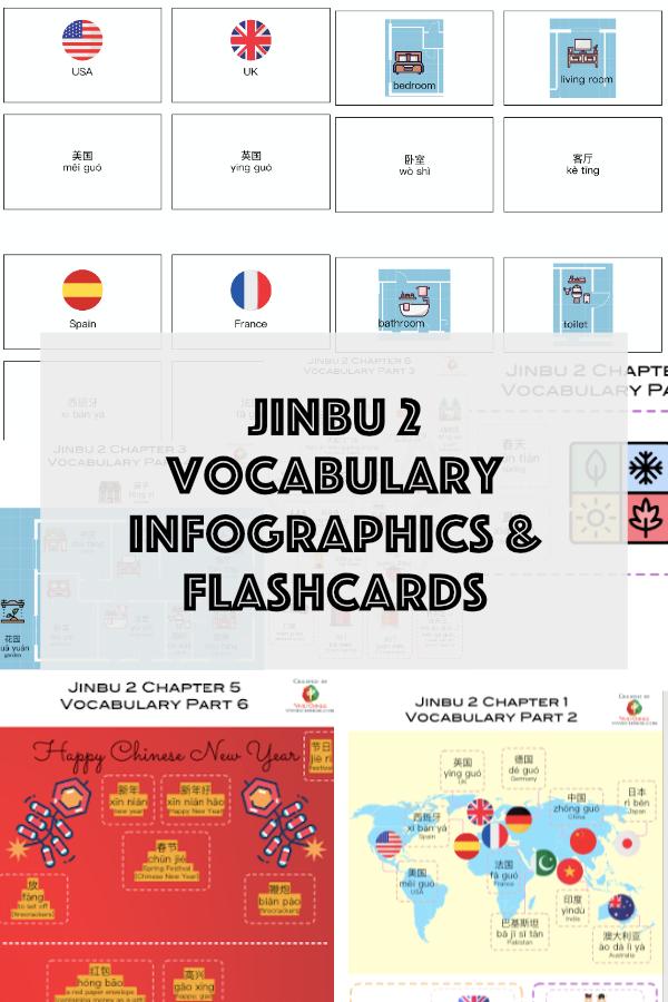 Jinbu-2-pintrest