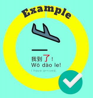 了 completion grammar 1