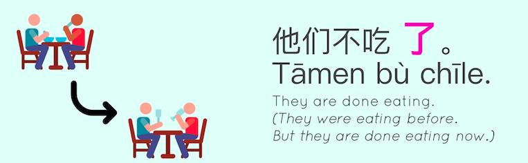 了 change of state grammar