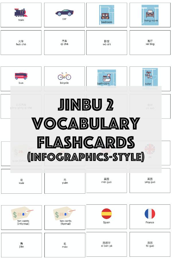 Jinbu-2-Flashcard-pintrest