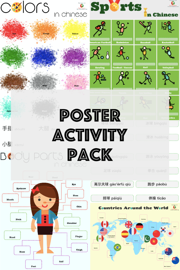 poster activity pack