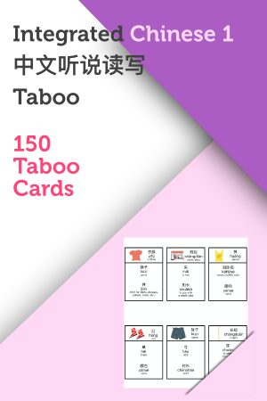IC V1 Taboo front cover