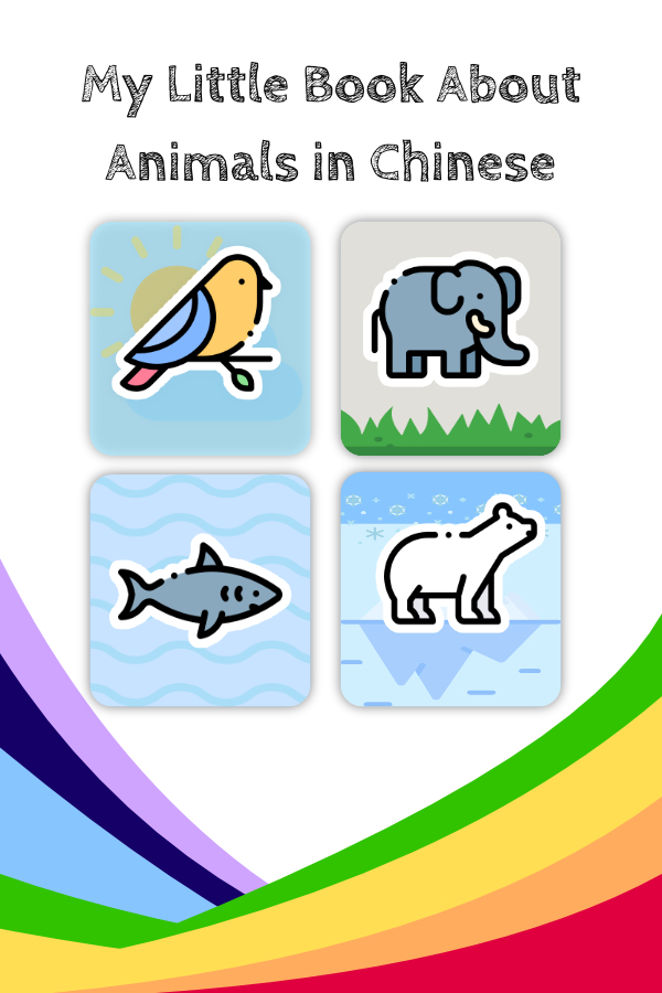 Animals in Chinese Activity front cover