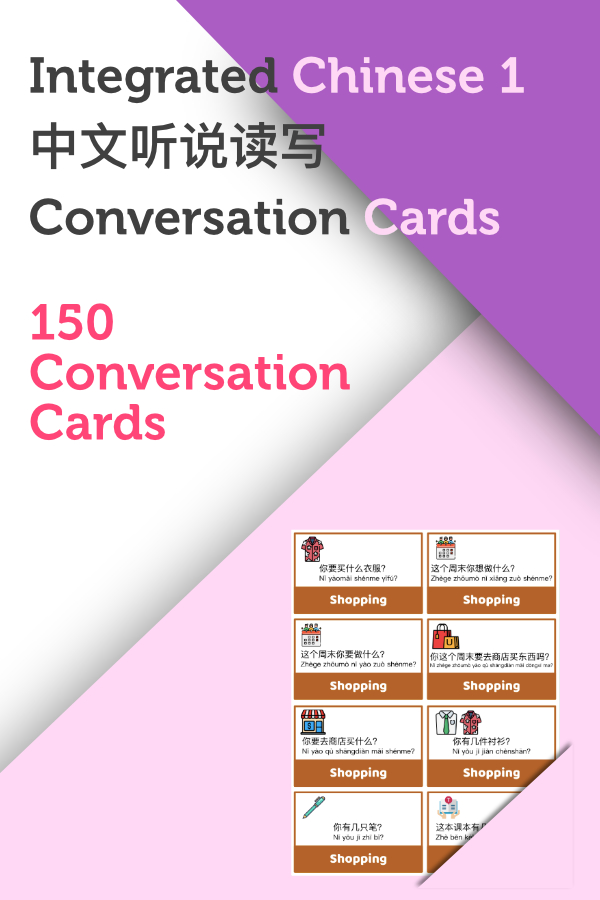 IC V1 Conversation cards